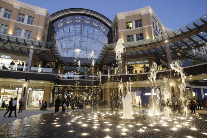 City Creek Center Fountain
